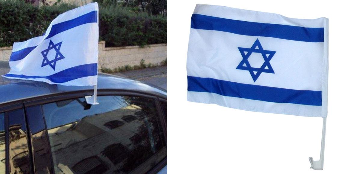 דגל ישראל לרכב | דגלים לרכב