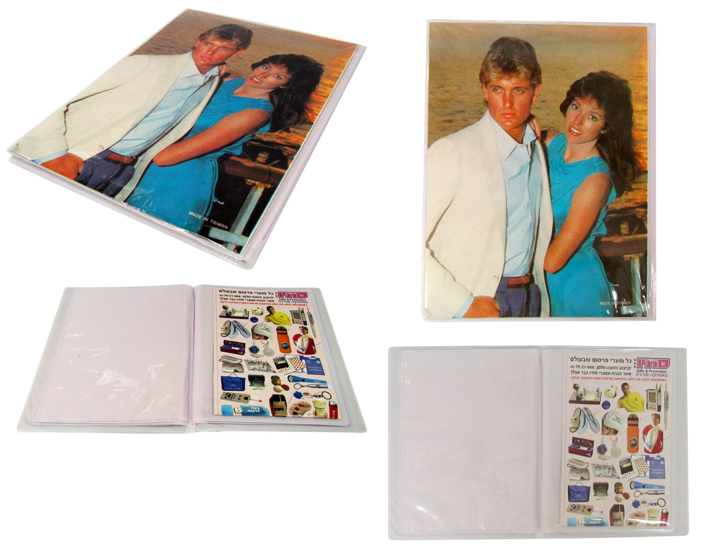 אלבום תמונות קטן - מתנה ליום הולדת