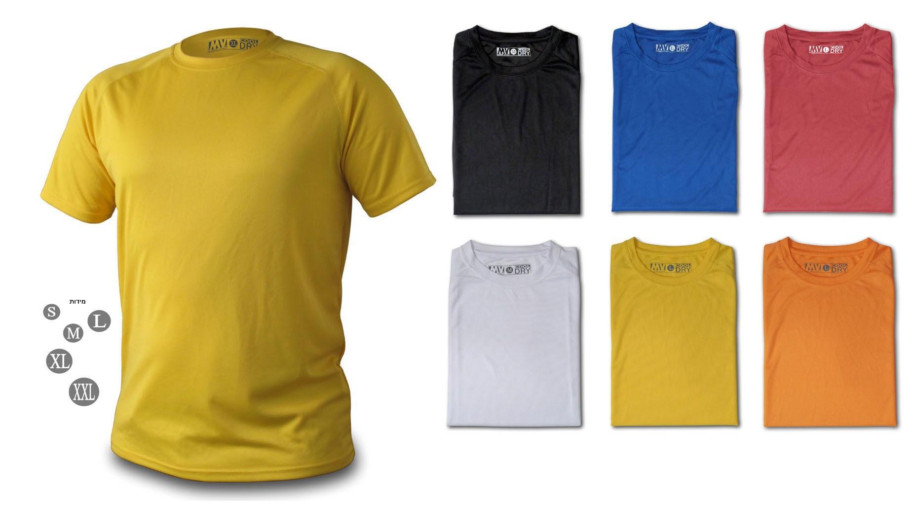 חולצות דרייפיט | טריקו