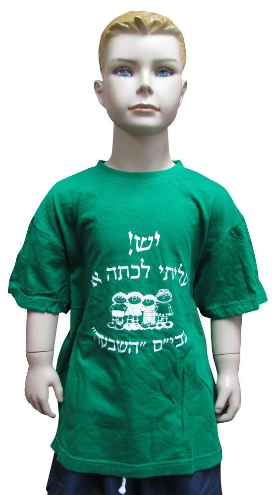 חולצות מודפסות לילדים