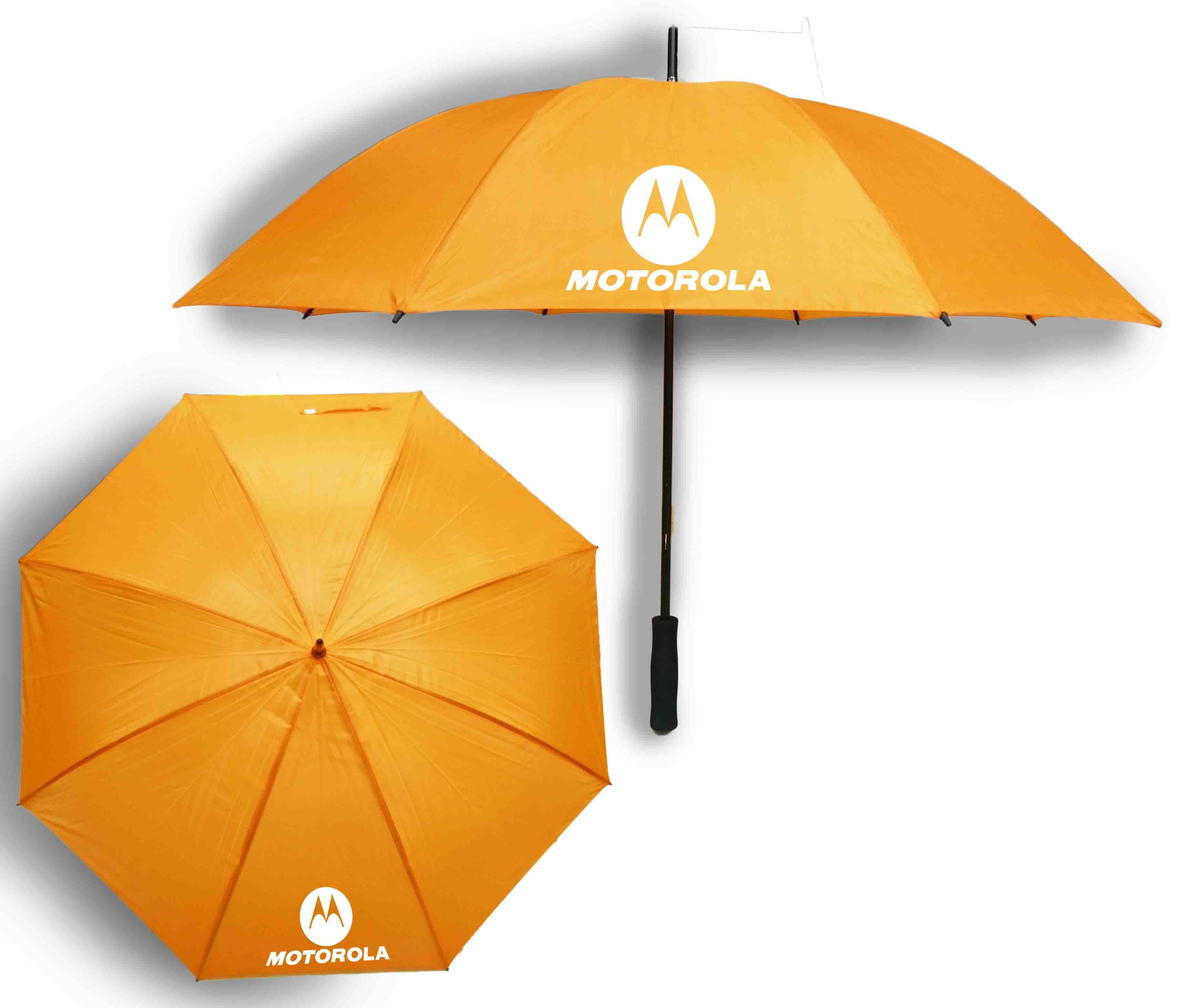 מטריה כתומה | מטריה סגולה