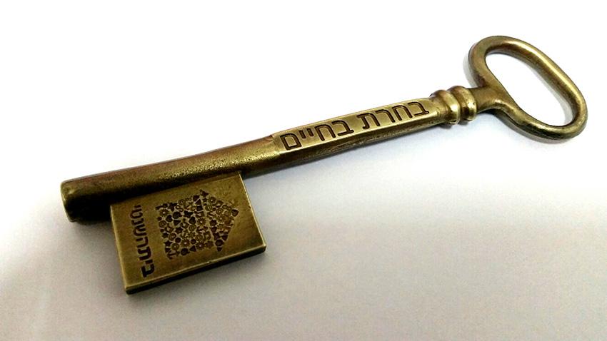 מפתח מעוצב ממתכת