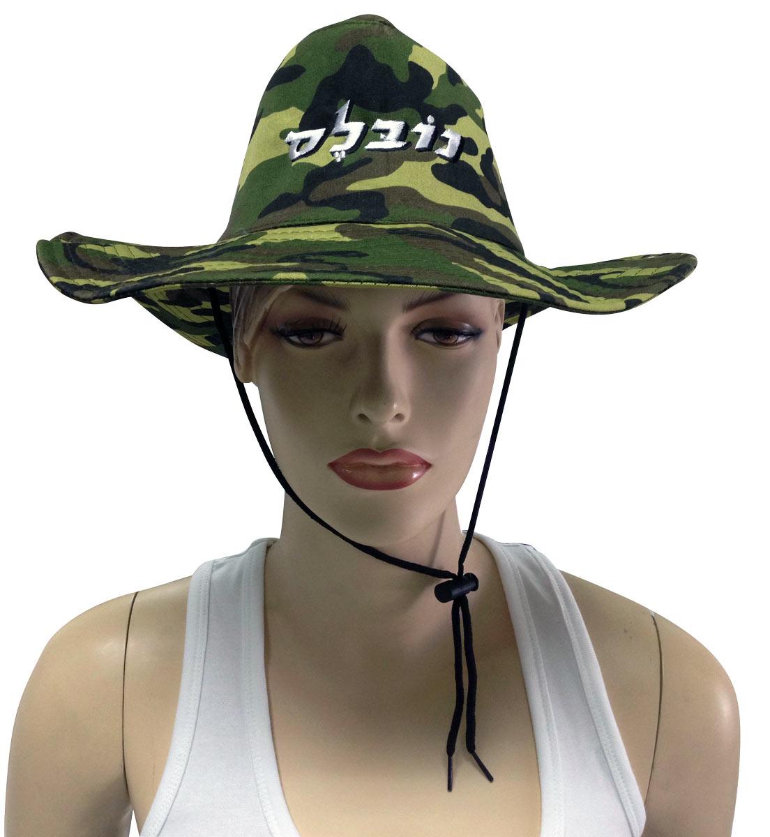 כובע בוקרים מנומר