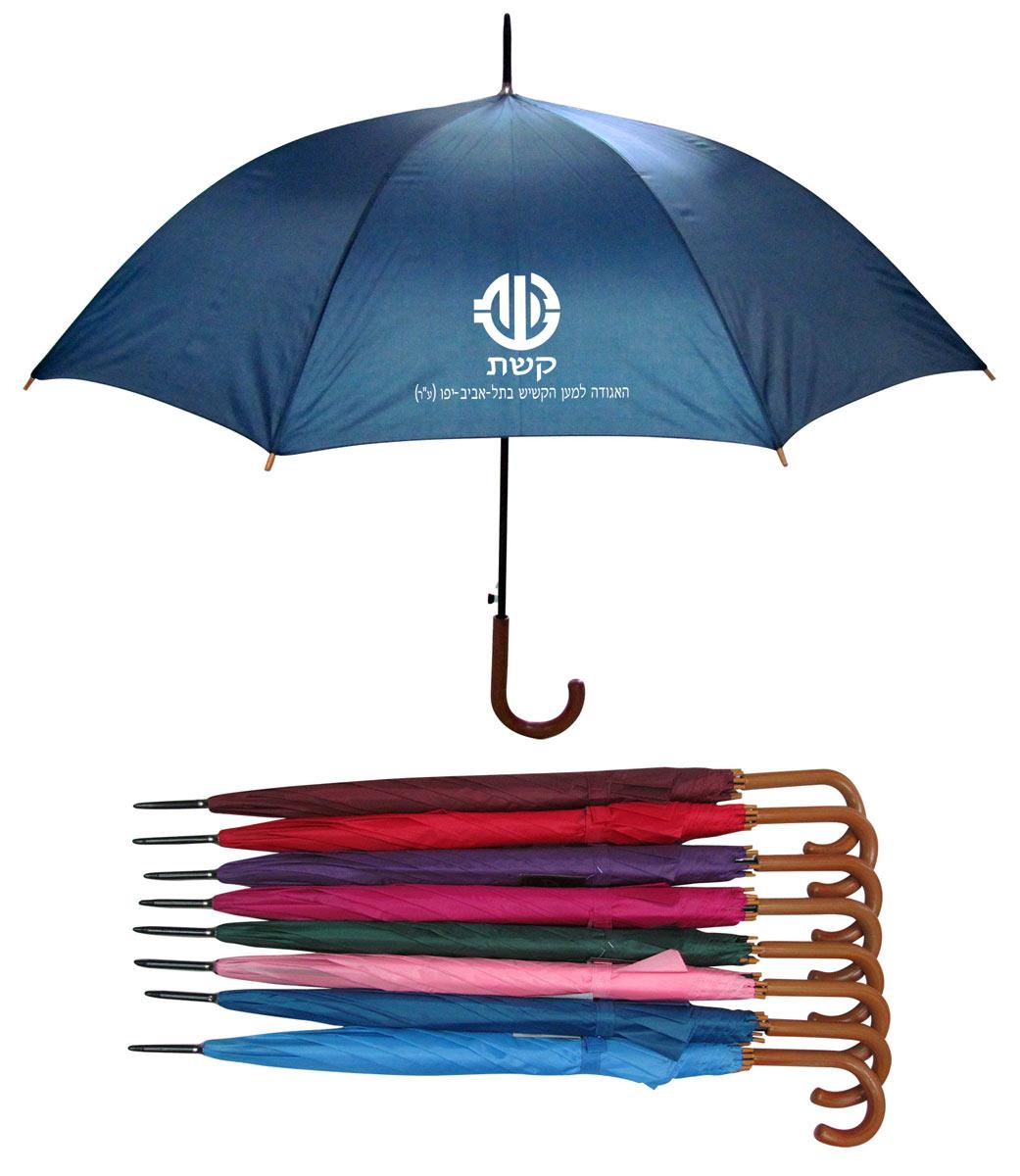 מטרייה ידית סבא
