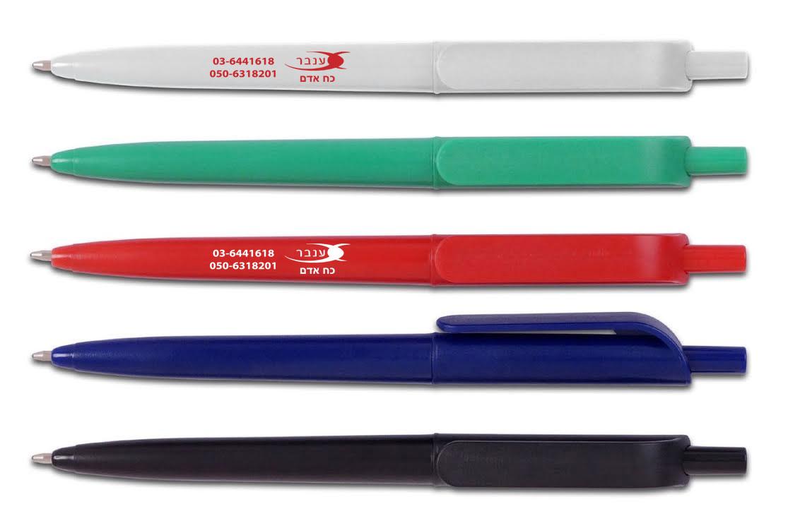 עט זול