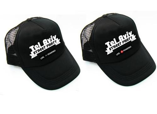 כובעי רשת | כובע בייסבול