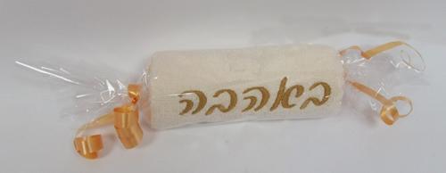 מגבת ידיים | מגבת רקמוה | מגבת באריזת מתנה  מוצר קד