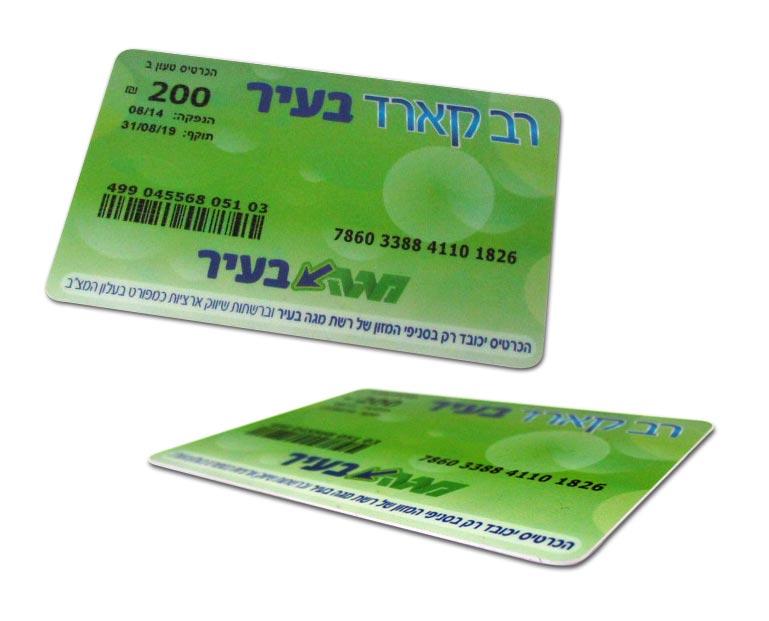 כרטיס אשראי ממותג | כרטיס מועדון