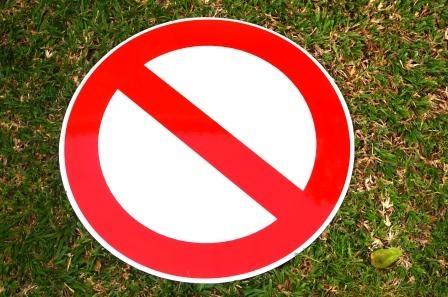 תמרור איסור כללי