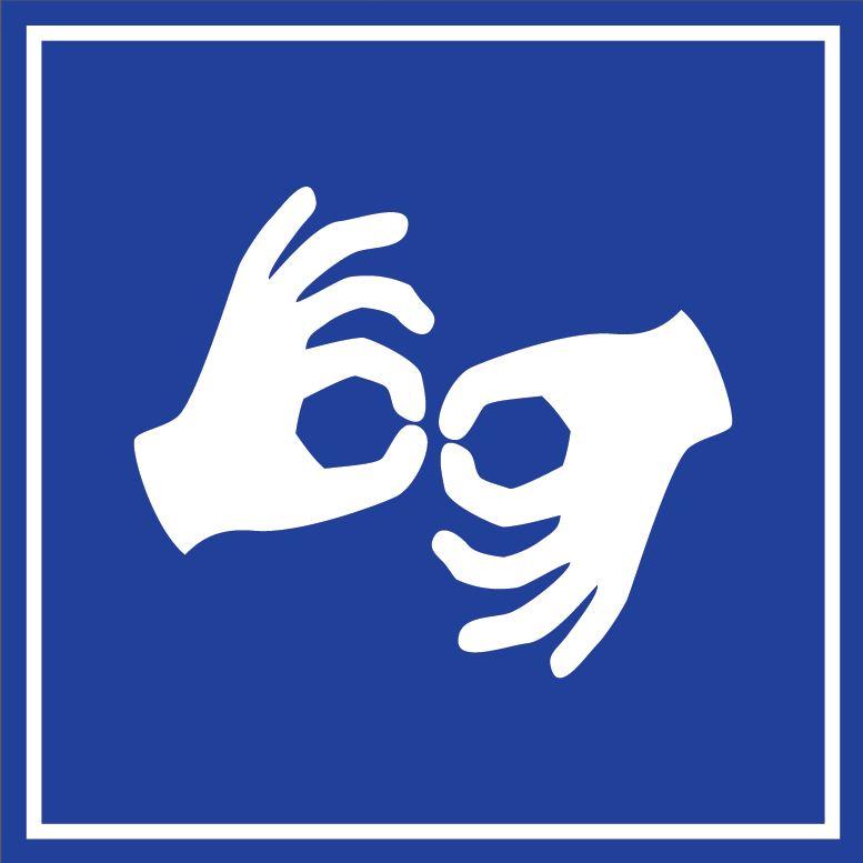 שלט PVC- 8815 תרגום לשפת הסימנים 20/20 ס