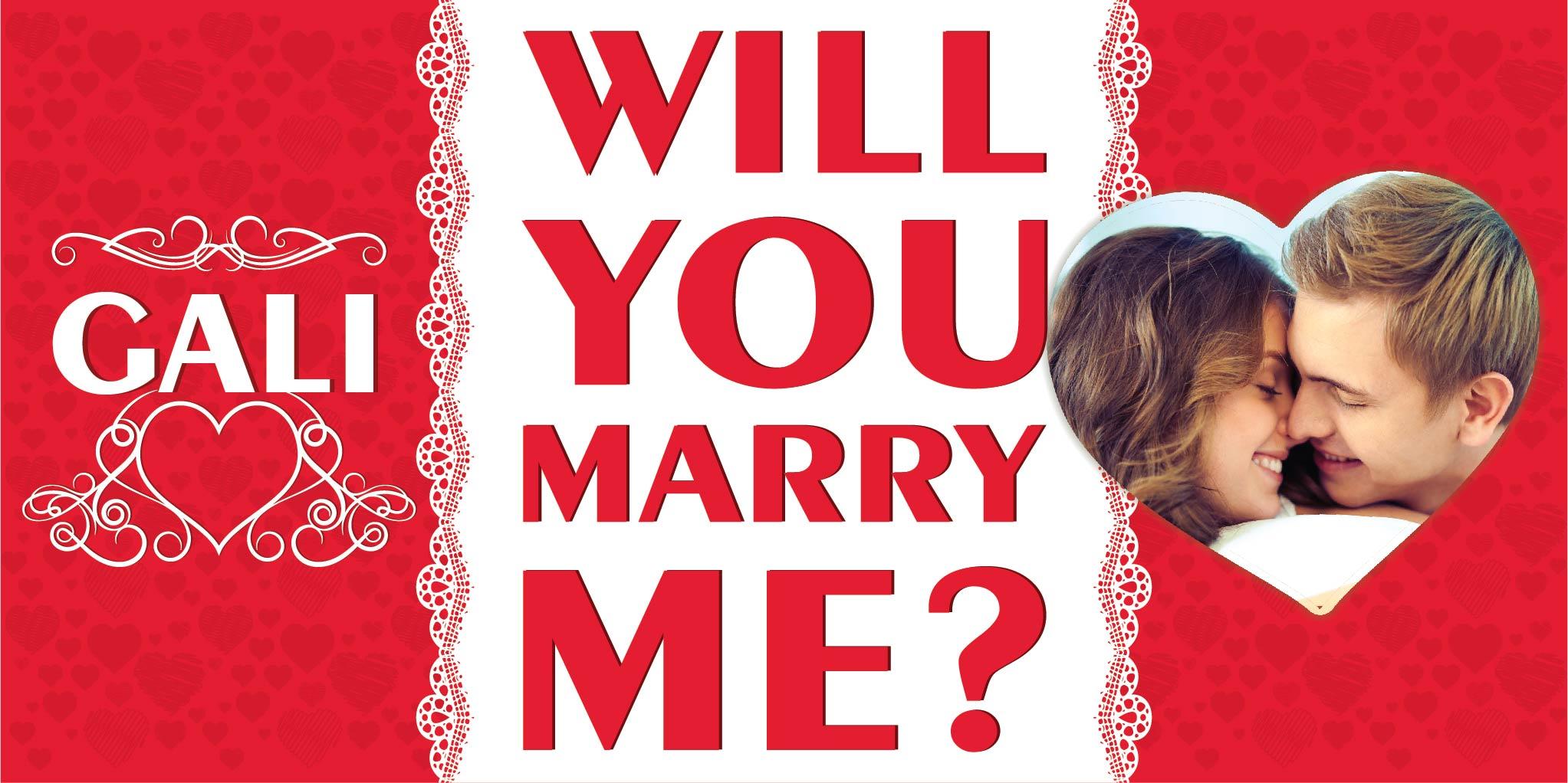 שלט הצעת נישואין 1 מ' על 2 מ' U5036