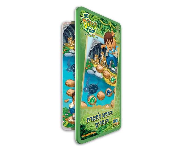 משחקי דרך - דייגו המסע למערת הנמרים