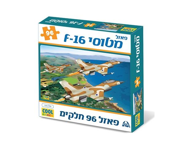 פאזל 96 חלקים מטוס F16