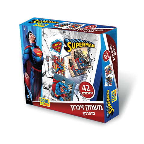 משחק זיכרון סופרמן