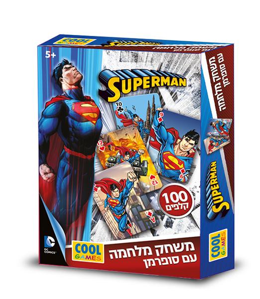 משחק מלחמה סופרמן