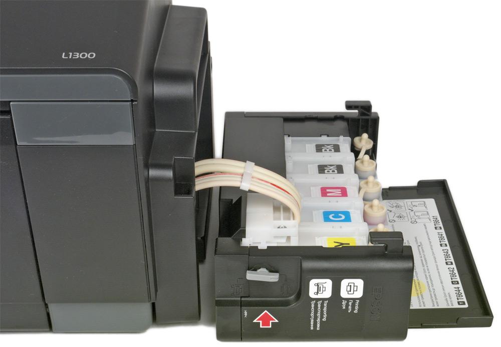 מדפסת משרדית A3 דגם L1300
