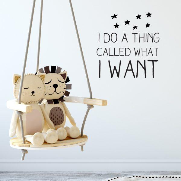 מדבקות קיר - WHAT I WANT