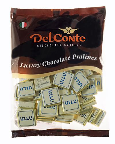 שוקולד תודה
