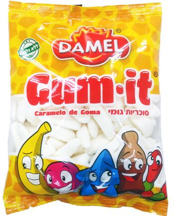 סוכריות גומי בננה לבנה ללא גלוטן