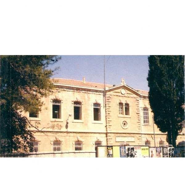 ירושלימה / ל.א. פרנקל