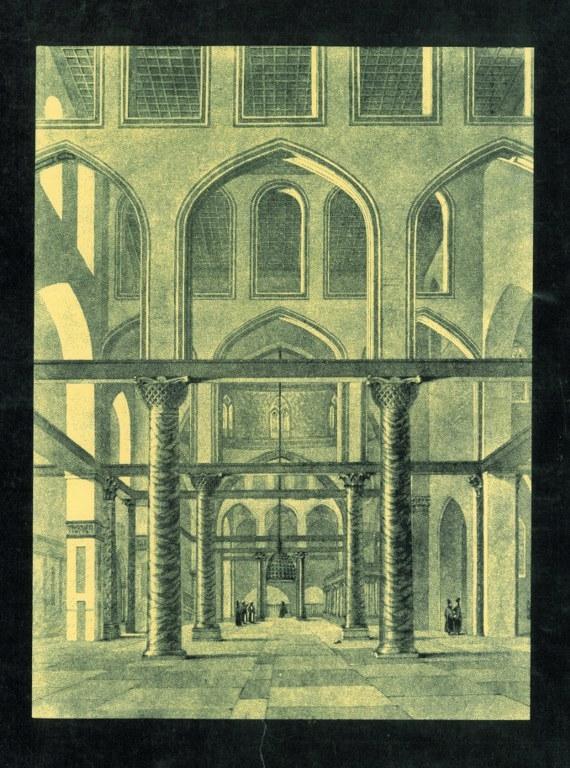 מסגד אל-אקצא