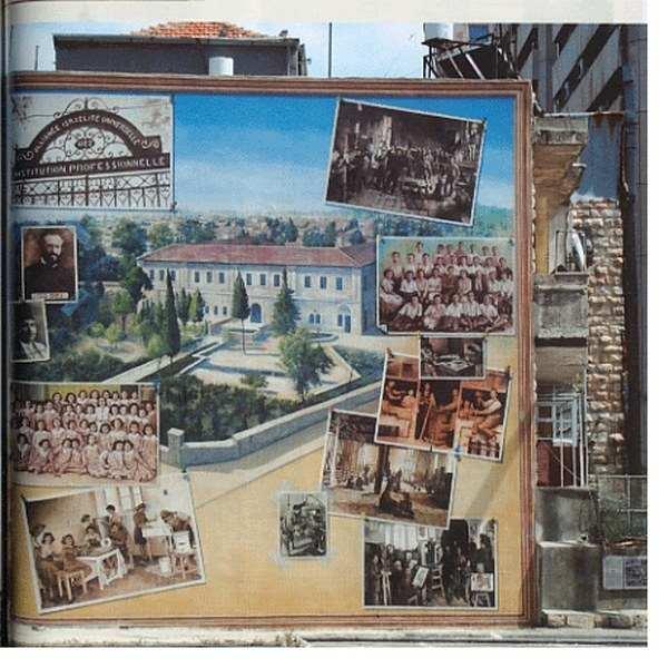 ציורי הקיר בירושלים ; סיור בכפרי הדרוזים בכרמל ובגליל - אריאל 179