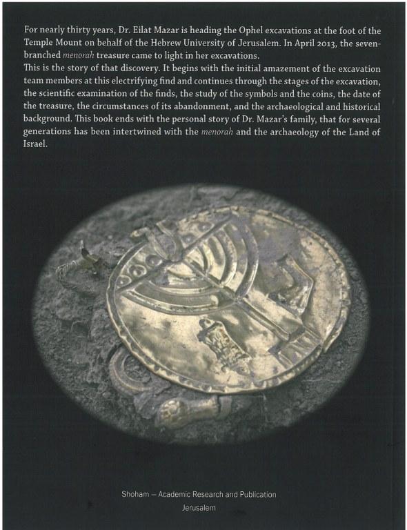 The Menorah Treasure / Eilat Mazar