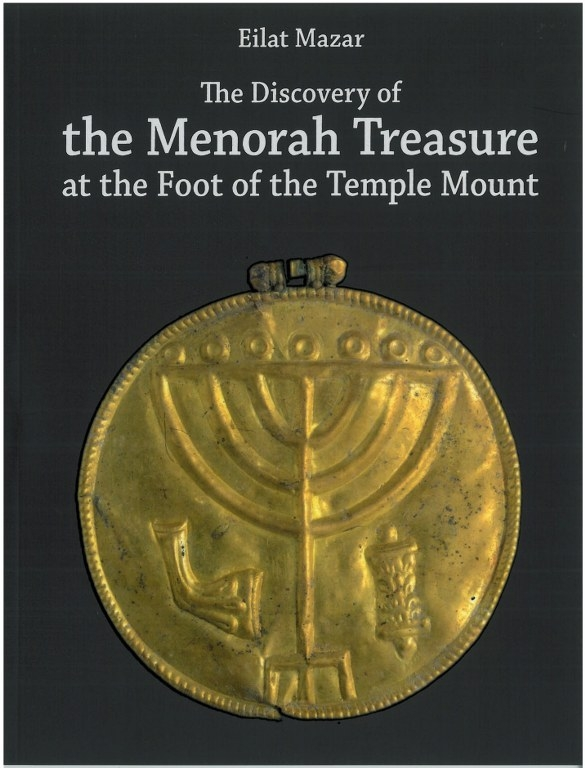 The Menorah Treasure / Eilat Mazar