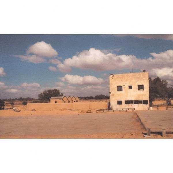 שישים שנה למצפות בנגב / ר' קרק - אריאל 162