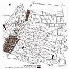 אופקים בגיאוגרפיה - אריאל 160-159