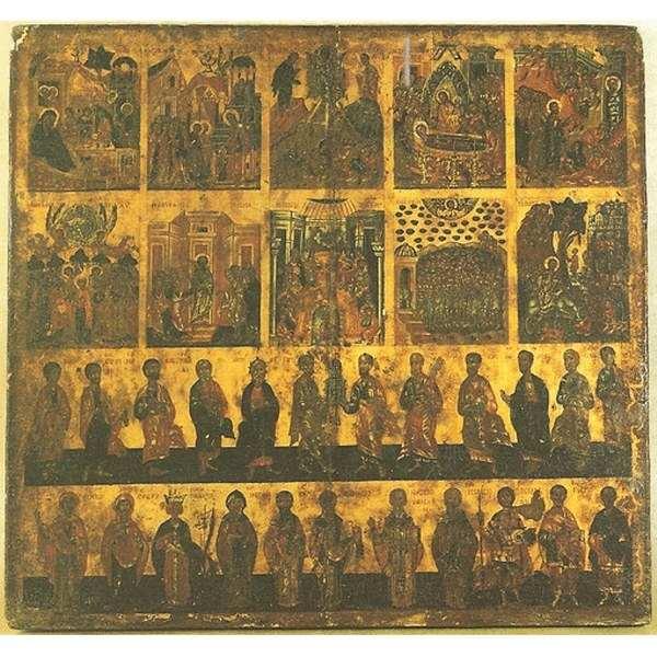מדריך לאתרים נוצריים - אריאל 87-85
