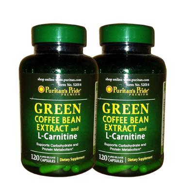 2 קפה ירוק