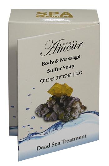 סבון ספא מוצרי ים המלח