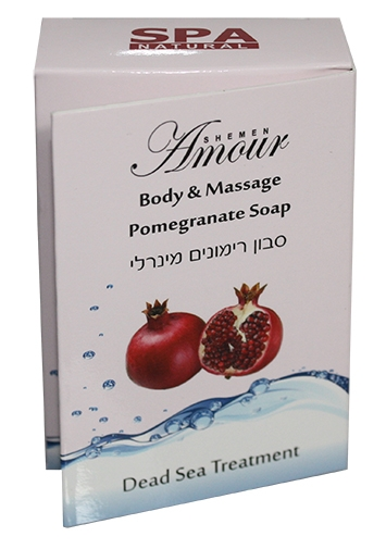 סבון ספא רימון מוצרי ים המלח