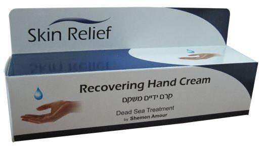 קרם ידים טיפולי מוצרי ים המלח