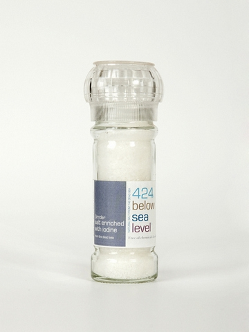 מלח ים המלח גורמה אקזוטי מועשר ביוד