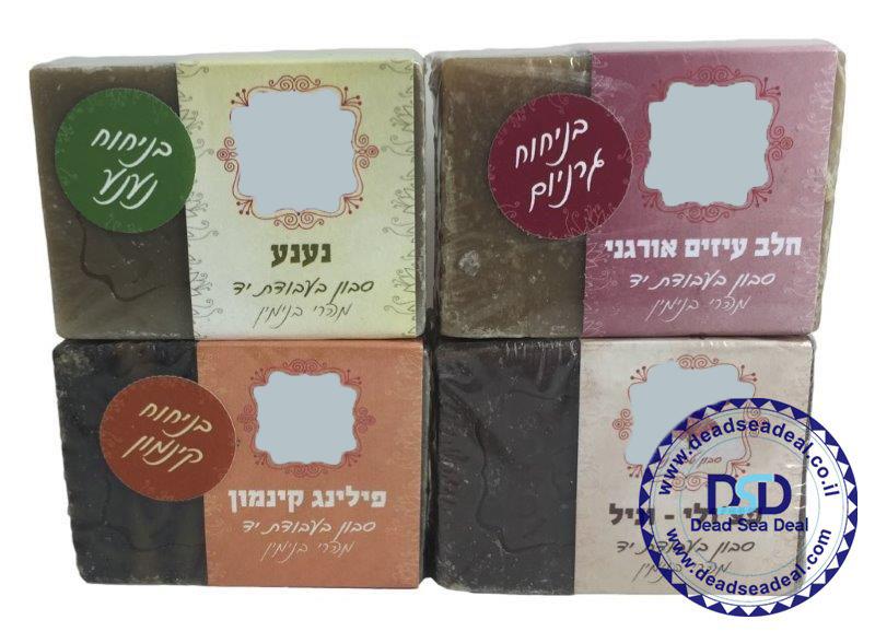 סט סבון טיפולי עבודת יד מוצרי ים המלח