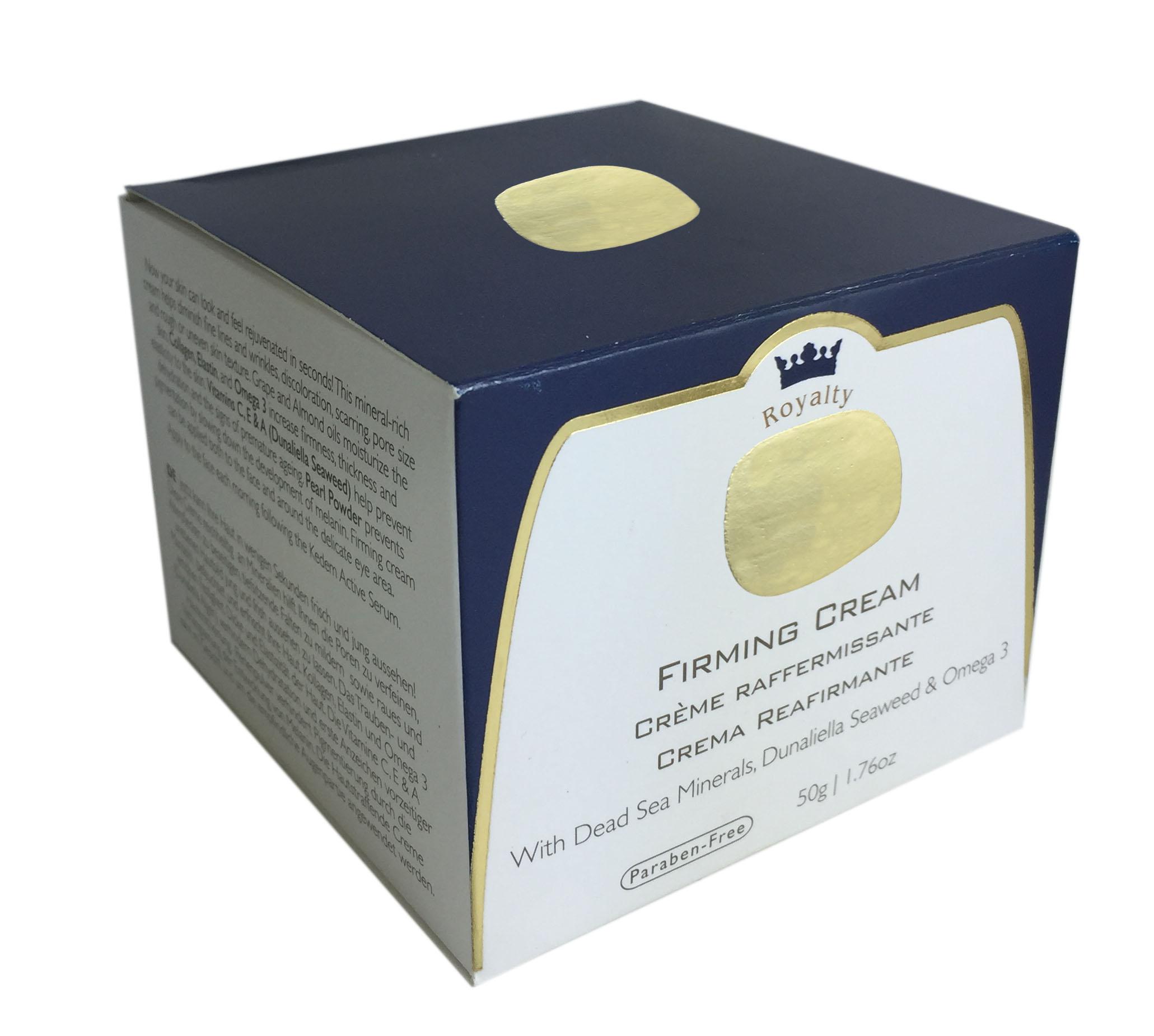 קרם ממצק רואילטי מוצרי ים המלח