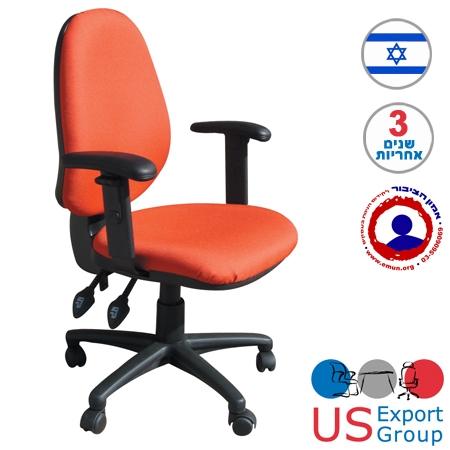 כסא ארגונומי אורטופדי  למחשב כולל מנגנון שינוי זוית גב בריפוד בד אופק  מיוצר בישראל