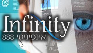 infinity 888