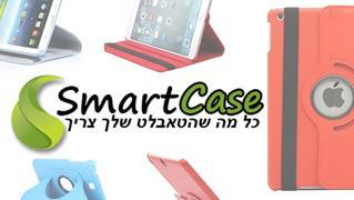 Smart Case - כל מה שהטאבלט שלך צריך