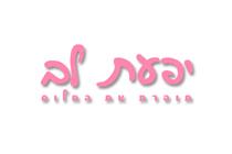 המלצה מ-Ifat Lev