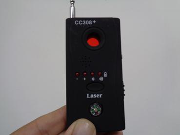 גלאי האזנות מאתר מצלמות נסתרות
