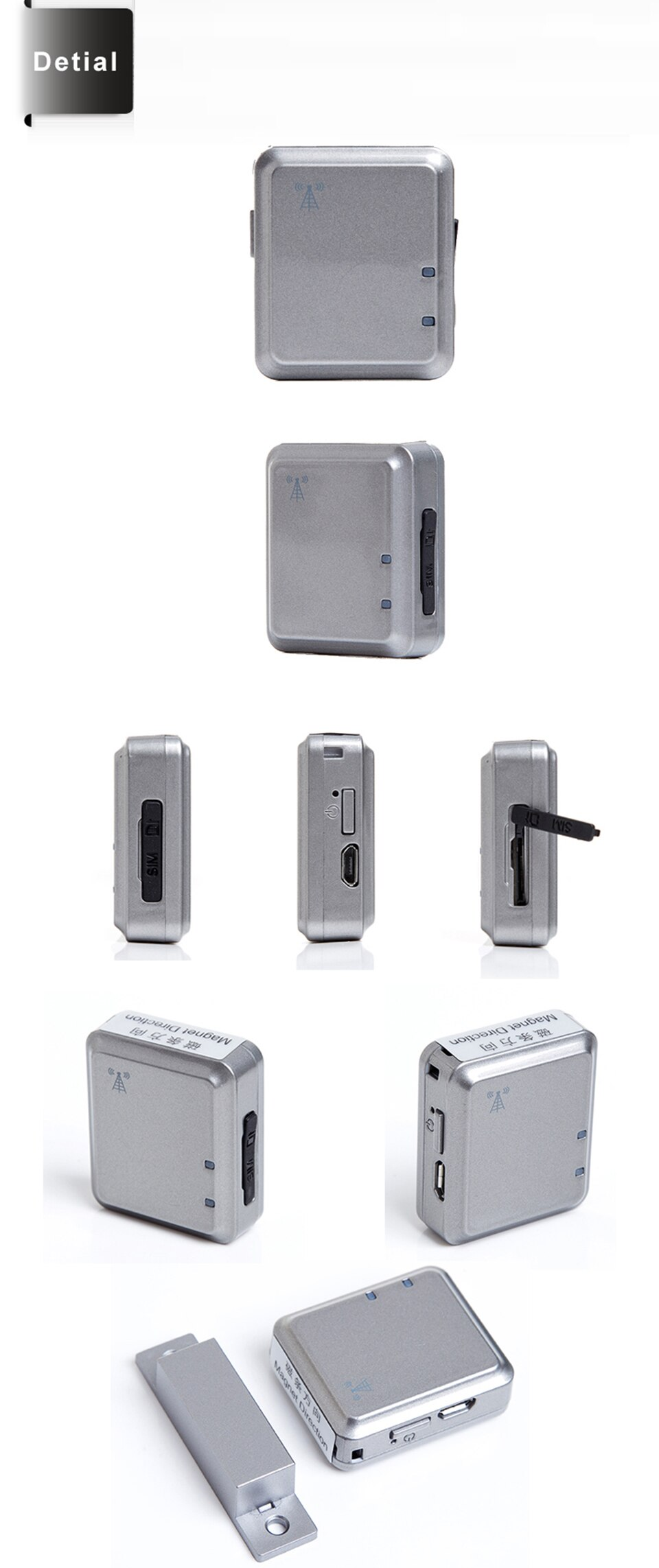 אזעקת GSM