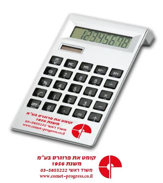 מחשבון | מחשבון שולחני | מחשבון רגיל