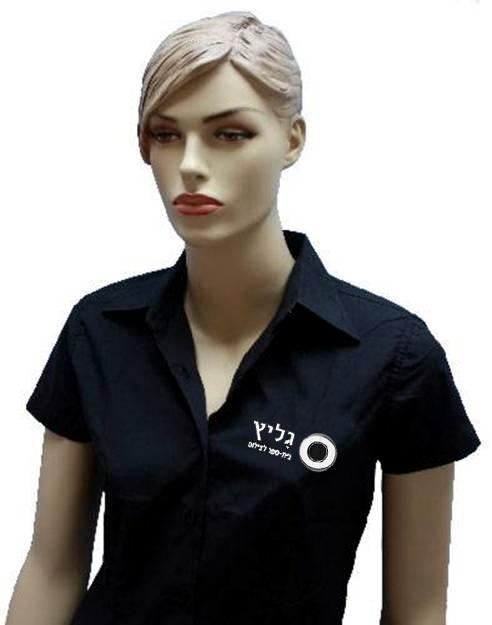 חולצה מכופתרת לנשים | חולצות מחויטות לנשים