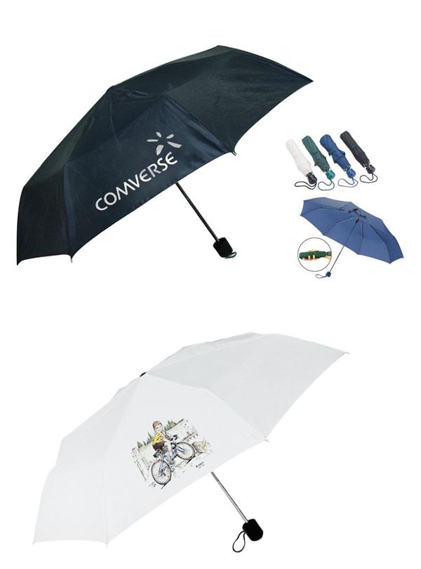 מטריות מתקפלות | מטריה מיני