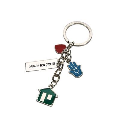 חריטה על מחזיק מפתחות | מוצרים לפרסום