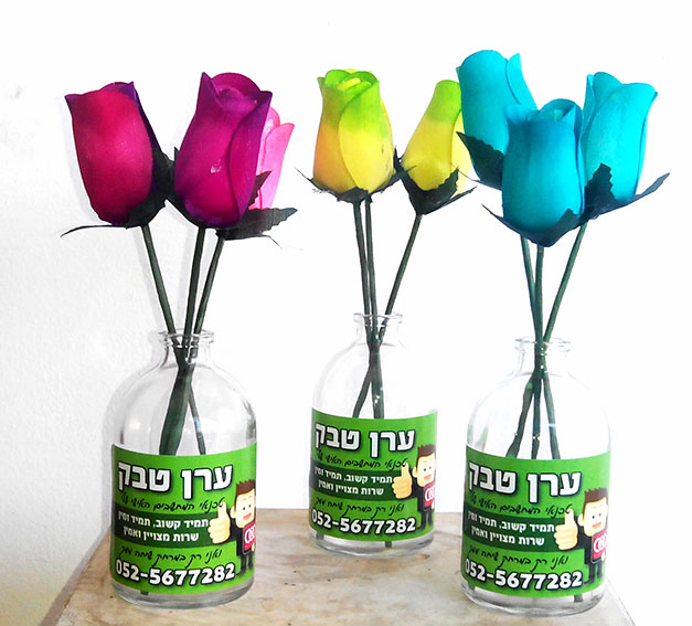 מארז של 3 ורדים ריחניים מעץ