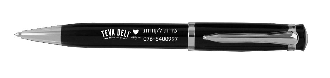 עט מתכת ממותג
